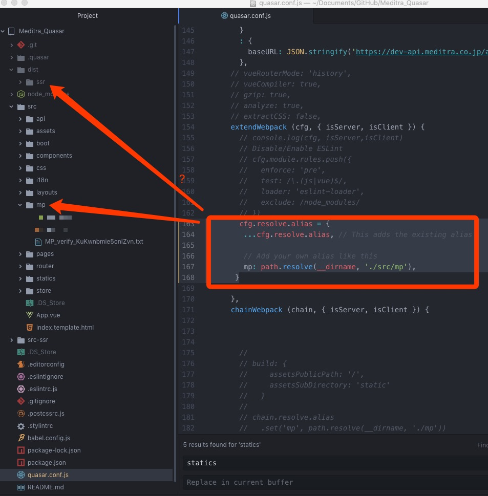 How can I add custom static folder or additional 'static